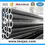 cold drawn pipe cold drawn seamless steel tube cold drawn seamless steel tube ms seamless pipe