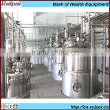 Industrial beer/yeast fermenters fermentation equipment for sale