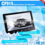 2014 new product rear view system Universal 9 inches touch screen monitor with two way video input