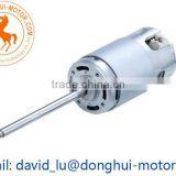 230V Permanent Magnet Motor for Coffee Grinder and Food Blender