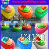 2016 bumper boat for kids,electric bumper boat