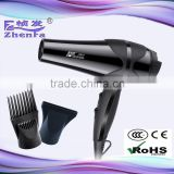 2016 new style hair dryer salon use hair blow dryer ZF-3001                                                                         Quality Choice
