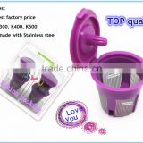 The best Factory price and top quality Reusable,Coffee Filters, coffee filter, Coffee Machine Accessories