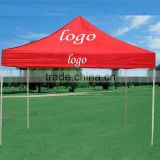 advertise fold canopy tent abric printing gazebo 15ft trampoline tent for outdoor tent