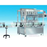 8 heads automatic edible oil filling machine for bottles                                                                                                         Supplier's Choice