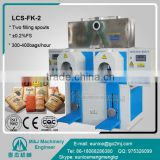 """Chinese Famous Manufacturer"" -customized order- bag on valve filling machine, powder packing machine for small business"