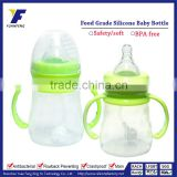 2015 best manufacturing eco-friendly BPA free wide neck pp baby feeding bottle with handle