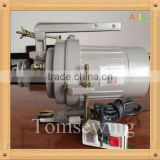 New Industrial Sewing Machine Clutch Motor