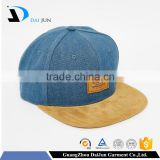 2016 Guangzhou high quality jeans material and corduroy bim embossed plastic back closed men custom jeans cap