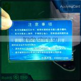 13.56mhz NFC NTAG215 fresh water purchasing Metro card plastic pvc card with poly bag package