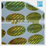 Cheaper Double layer Hologram label stickers Transparent Self-adhesive Holographic sticker