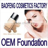 foundation liquid sunscreen cream lotion beauty cosmetics factory china guangzhou OEM ODM brand creation