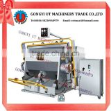 partition slotter carton box paper making machine,carton machine price,made by Gongyi UT machinery supplier