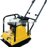 HC90 Factory Price !Gasoline Vibrating Plate Compactor with Honda GX160 for sale Bomag design