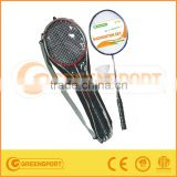 Hot sale promotion steel badminton racket / racquets set wholesale