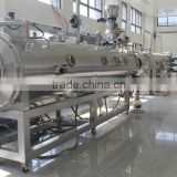 Belt vacuum powder continuous dryer for ethylene alycol antimony