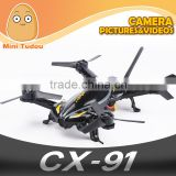 Minitudou 2016 Cheerson Jumper CX-91 new product rc fpv drone VS cheerson cx22 cx model rc helicopter