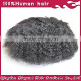 Cheap super thin skin new image korea french lace high quality virgin human hair piece men's toupee for afro black man sale                                                                         Quality Choice
