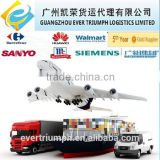 Intermodal shipping sea air transport from China to Bahrain