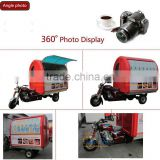 Mobile Motorcycle Food Cart/Commercial Gas Food Cart/Motorcycle Food Truck