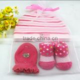 Baby shoes set baby body care sets baby gift sets