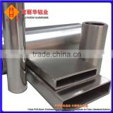 Hot Sale Mill Finished or Anodized Aluminium Square Tube for Handrail /Furniture /Tent Frame and other Decoration