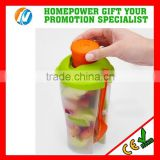 2015 New Product Salad Shaker Cup Salad Cup With Fork