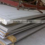 More care customer manufacture china supplier 201 stainless steel sheets in stock