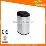 Sensor Dustbin 5052LR 52L Automatic Sensor Bin,with Black Top