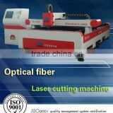 500W laser cutting machines with water cooling
