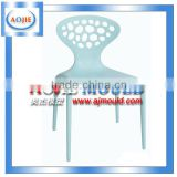 Plastic injection mould of Fashion Outdoor Leisure Plastic Chair without arm