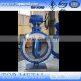 flange type expansion butterfly valve
