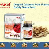 Health Food supplement GMP Manufacture Vessel Clean Product high blood pressure natural cures