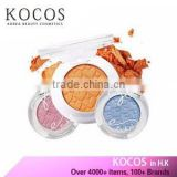 [Kocos] Korea cosmetic ETUDE HOUSE Look At My Eyes