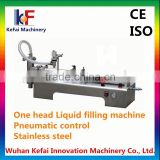 liquid paraffin oil filling machine
