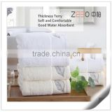 Custom Embroidery Logo Hotel Bath Towel Sets Luxury Hotel Quality Towels