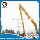 good quality Long-reach boom for excavator machinery