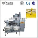 Hot Selling FC Series Industrial and Commercial Use Big Capacity 6T/Day Cooking Oil Making Machine