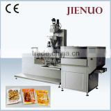 sea food salted meat dry fish pork beef vacuum packing machine