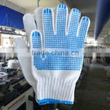 pvc dotted cotton gloves, knitted cotton hand gloves,safety work gloves,poly cotton gloves/guantes de puntos de PVC 082