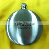 304 Stainless Steel Beer Bottle 5oz Plating Stainless Steel Pocket Liquor Bottle Bo Toys
