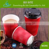 Take away subway morning office paper cup Hot Beverage flexo printed Ripple Wall Paper Cup with lid