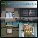 Benomyl 50%WP and 95%TC,Good quality!!!