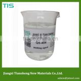 Water Based Silicone Low Static Tension Wetting Agent for spraying equal to BYK345 QS-404