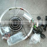 motor bike kit (200w to 1500w)