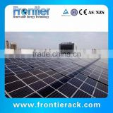 Low price easy installation 2kw 5kw 10kw 20kw 30kw 50kw 100kw solar off grid power system
