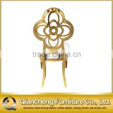 Rose gold wedding chair elegant curves high class wedding furniture