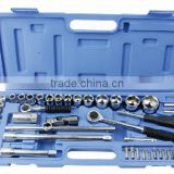Professional factory sell 52 pcs Socket wrench Set
