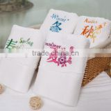 Alibaba China 100% Cotton Dobby Border Five-Star White Hotel Hand Towel, Face Towel, Bath Towel