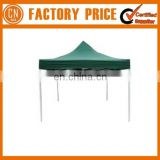Promotional Advertising Tent Umbrella